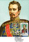 № 634 MC1 - Princes of Moldavia (VI) 2008