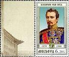 № 634ZfH1 - Princes of Moldavia (VI) 2008