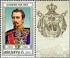 № 634ZfH2 - Princes of Moldavia (VI) 2008