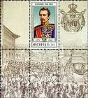 № 634ZfZd3 - Princes of Moldavia (VI) 2008