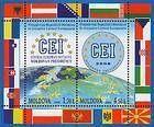 № Block 43 (636-637) - Moldovan Presidency of the Central European Initiative (CEI) 2008