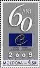 Logo of the Anniversary