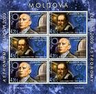 № 650A-651A Hb - EUROPA 2009 - Astronomy 2009