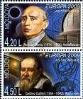 № 650A+651AZdV - EUROPA 2009 - Astronomy 2009
