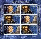 № 650B-651B Hb - EUROPA 2009 - Astronomy 2009