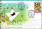№ 653 FDC - Childrens Drawings «A Healthy Environment for Children» 2009