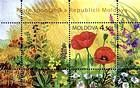 № Block 46 (658) - Wild Flowers of Moldova 2009