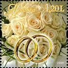 № 665 (1.20 Lei) Roses and Wedding Rings<br>Label May be Personalised - See «Se-Tenants»