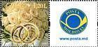 № 665Zf - Personalised Postage Stamps I 2009