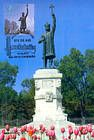 № 666 MC1 - Statue of Stefan cel Mare in Chişinău
