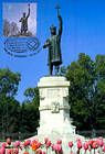№ 666 MC2 - Statue of Stefan cel Mare in Chişinău