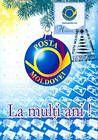№ 668 MC1 - Logo of Posta Moldovei