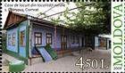 House in Chirsova, Comrat