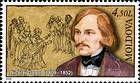 Nikolai Gogol (1809-1852). Dramatist and Novelist
