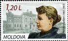 № 685 (1.20 Lei) Princess Natalia Dadiani (1865-1903). Educator