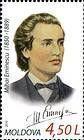 Mihai Eminescu (1850-1889). Poet