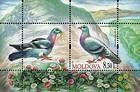 № Block 50 (702) - Birds (III) 2010