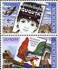 № 704+703ZdV - EUROPA 2010 - Childrens Books 2010