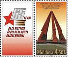 № 705ZfH1 - 65th Anniversary of the Victory in the Second World War 2010