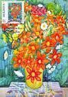 № 709 MC1 - Art: Paintings of Flowers 2010