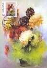 № 712 MC - Art: Paintings of Flowers 2010