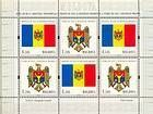 № 717Ss-718Ss Kb - 20th Anniversary of the Adoption of the State Flag and Arms of the Republic of Moldova 2010