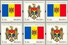 № 717Ss-718SsZd3 - 20th Anniversary of the Adoption of the State Flag and Arms of the Republic of Moldova 2010