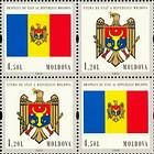 № 717Ss-718SsZd4 - 20th Anniversary of the Adoption of the State Flag and Arms of the Republic of Moldova 2010