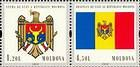 № 717Ss+718SsZdH - 20th Anniversary of the Adoption of the State Flag and Arms of the Republic of Moldova 2010