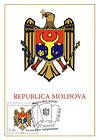 № 717Sw MC1 - 20th Anniversary of the Adoption of the State Flag and Arms of the Republic of Moldova 2010