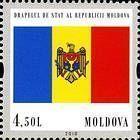 № 718Ss (4.50 Lei) State Flag of Moldova