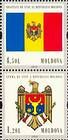 № 718Ss+717SsZdV - 20th Anniversary of the Adoption of the State Flag and Arms of the Republic of Moldova 2010
