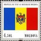 № 718Sw (4.50 Lei) State Flag of Moldova
