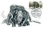 № 719 MC1 - Mammoth