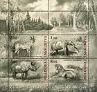 № Block 51 (723-726) - Extinct Fauna of Moldova 2010