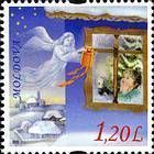№ 727 (1.20 Lei) Angel Bringing Present to a Child
