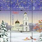 № Block 52 (728) - Christmas 2010 and New Year 2010