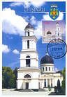 № 728 MC10 - Chișinău Cathedral