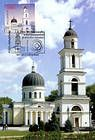 № 728 MC11 - Chișinău Cathedral