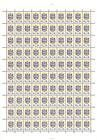 № 73v FS - State Arms of the Republic (III) - Glossy Paper 1993