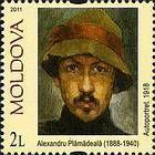 Alexandru Plămădeală (1888-1940)