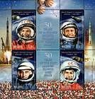 № Block 54 (745-748) - 50th Anniversary of the First Manned Space Flight 2011