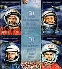 № 745-748Zd - 50th Anniversary of the First Manned Space Flight 2011