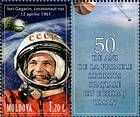 № 745Zf - 50th Anniversary of the First Manned Space Flight 2011