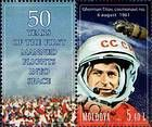 № 746Zf - 50th Anniversary of the First Manned Space Flight 2011