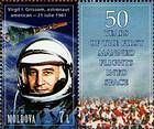 № 747Zf - 50th Anniversary of the First Manned Space Flight 2011