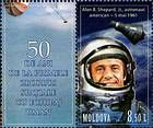 № 748Zf - 50th Anniversary of the First Manned Space Flight 2011