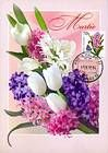 № 751 MC3 - Flowers 2011