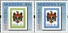 № 756-757Zd - 20th Anniversary of the First Postage Stamps of the Republic of Moldova 2011