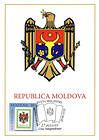 State Arms of the Republic of Moldova